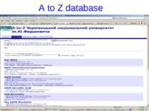 A to Z database