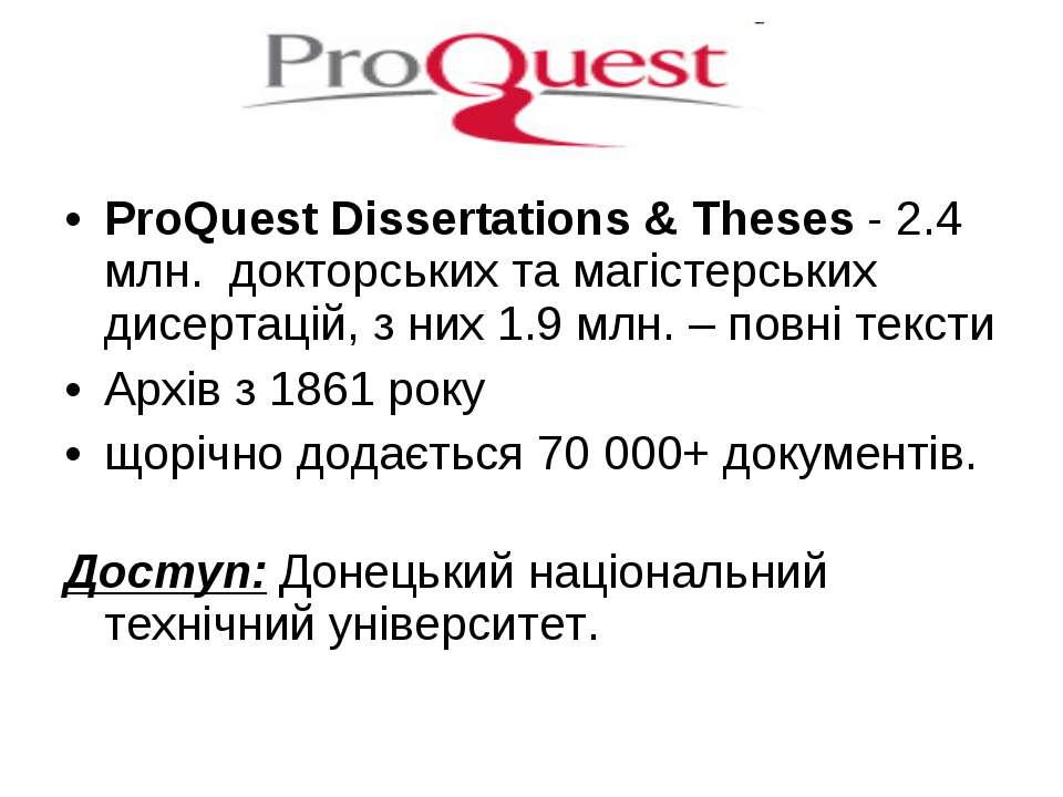 ProQuest Dissertations & Theses - 2.4 млн. докторських та магістерських дисер...