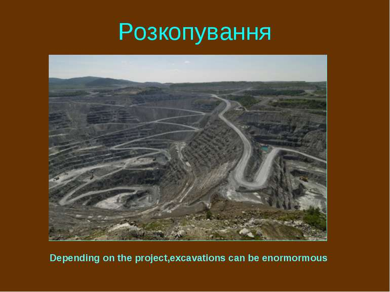 Розкопування Depending on the project,excavations can be enormormous