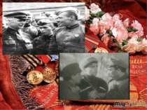 """О.Довженко на фронті, 1943 р. """"Олександр Пархоменко"""""""