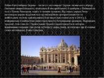 Ри мо-Като ли цька Церква— інститут католицької Церкви латинського обряду (ча...