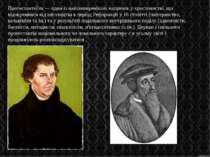 Протестанти зм — один із найпоширеніших напрямів у християнстві, що відокреми...