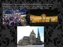 В Австрії збереглася велика кількість історичних пам'яток. Своєю красою і виш...