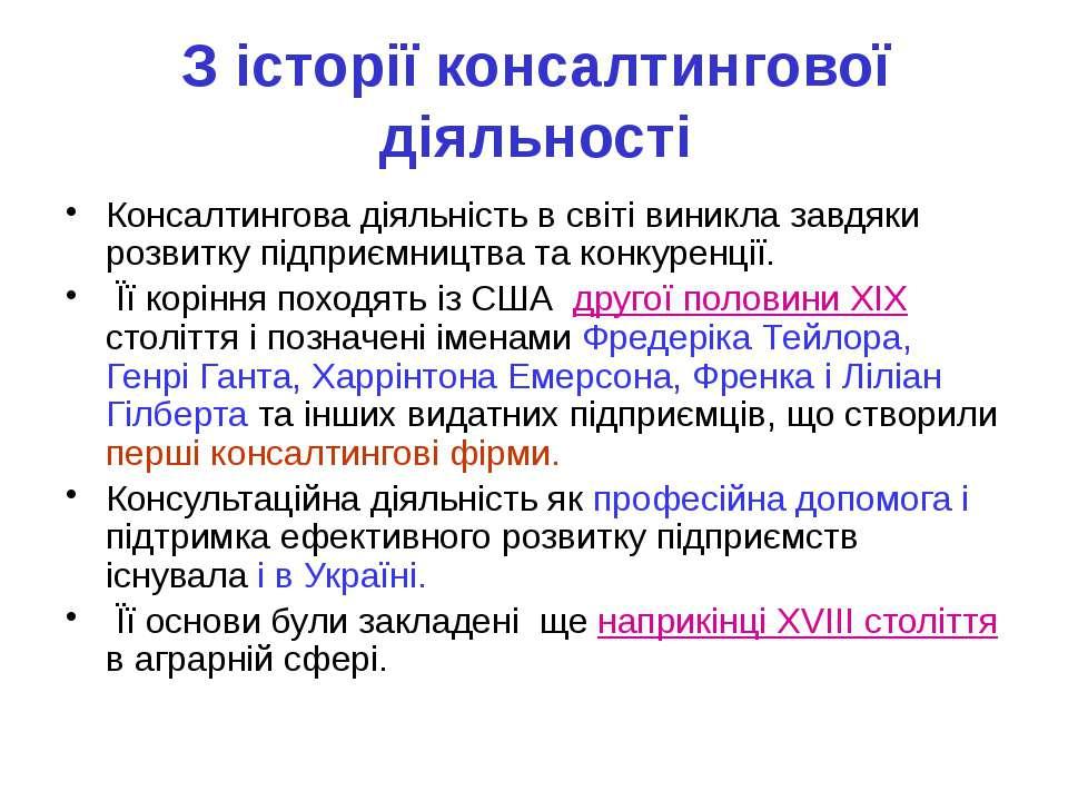 В 1970 році в Нью Йорку, емігрантами українцями була надрукована книжка «Край...