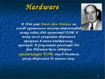 * Hardware В 1946 році Джон фон Нейман на основі критичного аналізу запропону...