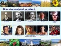 Всесвітньовідомі українці Ігор Сікорський Авіатор, перший винахідник гелікопт...