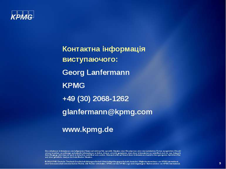 Контактна інформація виступаючого: Georg Lanfermann KPMG +49 (30) 2068-1262 g...