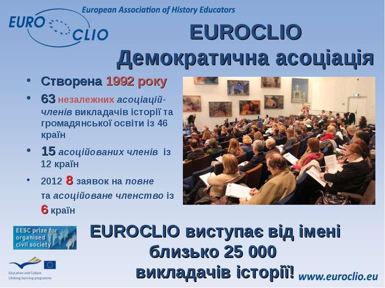 EUROCLIO Демократична асоціація Створена 1992 року 63 незалежних асоціацій-чл...