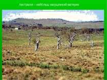 Австралія – найбільш засушливий материк