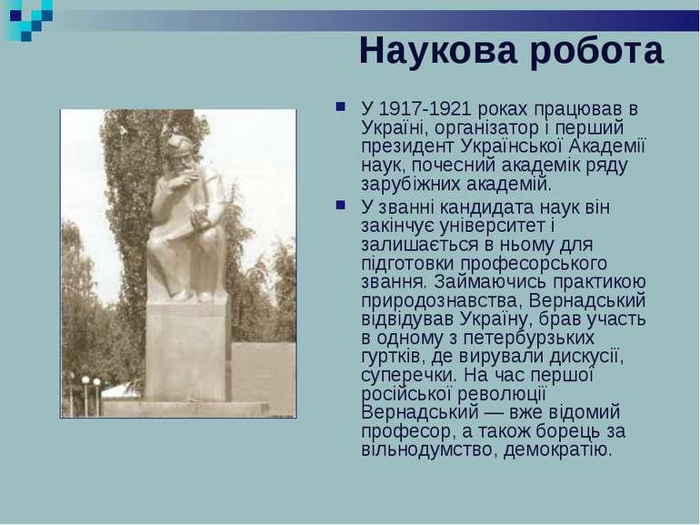 У 1917-1921 роках працював в Україні, організатор і перший президент Українсь...