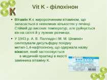 Вітамін K є жиророзчинним вітаміном, що запасається в невеликих кількостях у ...