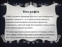 Біографія 1870-го вступив на Юридичний факультет Санкт-Петербурзького державн...