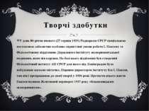 У день 80-річчя вченого (27 серпня 1929) Раднарком СРСР спеціальною постаново...