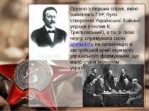 Однією з перших справ, якою зайнялась ГУР, було створення Української бойової...