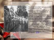 Після великих втрат залишки полку УСС вивели в тил на доукомплектування, післ...