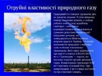 Отруйні властивості природного газу Природний газ створює удушаючу дію на орг...