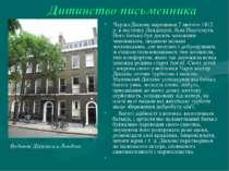 Дитинство письменника Чарльз Діккенс народився 7 лютого 1812 р. в містечку Ле...