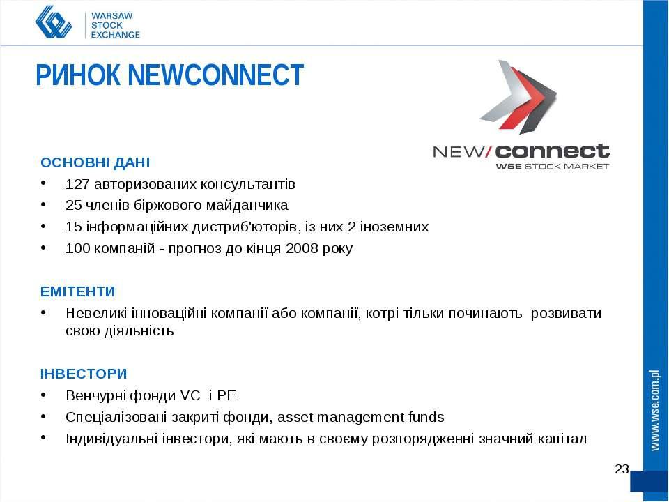 РИНОК NEWCONNECT ОСНОВНІ ДАНІ 127 авторизованих консультантів 25 членів біржо...