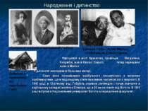 Народження і дитинство Народився в місті Аракатака, провінція Магдалена, Колу...