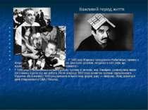 Важливий період життя У 1982 році Маркесу присуджено Нобелівську премію з літ...