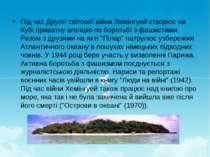 Під час Другої світової війни Хемінгуей створює на Кубі приватну агенцію по б...