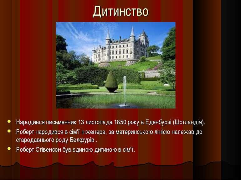 Дитинство Народився письменник 13 листопада 1850 року в Еденбурзі (Шотландія)...
