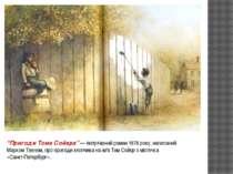 """""""Пригоди Тома Сойєра""""— популярний роман1876 року, написаний Марком Твеном,..."""