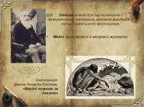 Батько поета був скульптором і декоратором, ерудитом, відомим фахівцем з істо...