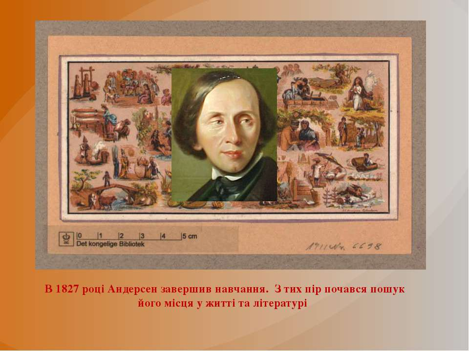 В 1827 році Андерсен завершив навчання. З тих пір почався пошук його місця у ...