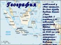 География Індонезія — найбільший у світі архіпелаг. До його складу входить бі...