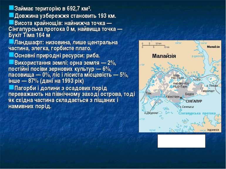 Займає територію в 692,7 км². Довжина узбережжя становить 193 км. Висота край...