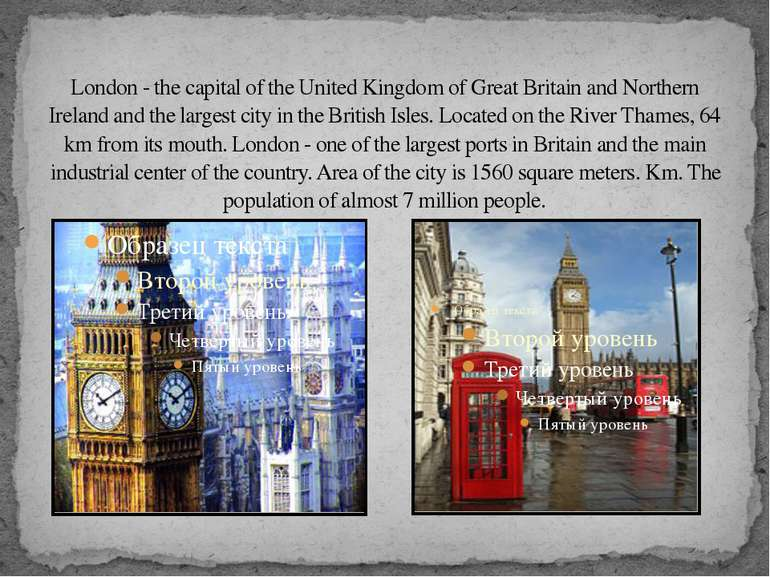 London - the capital of the United Kingdom of Great Britain and Northern Irel...