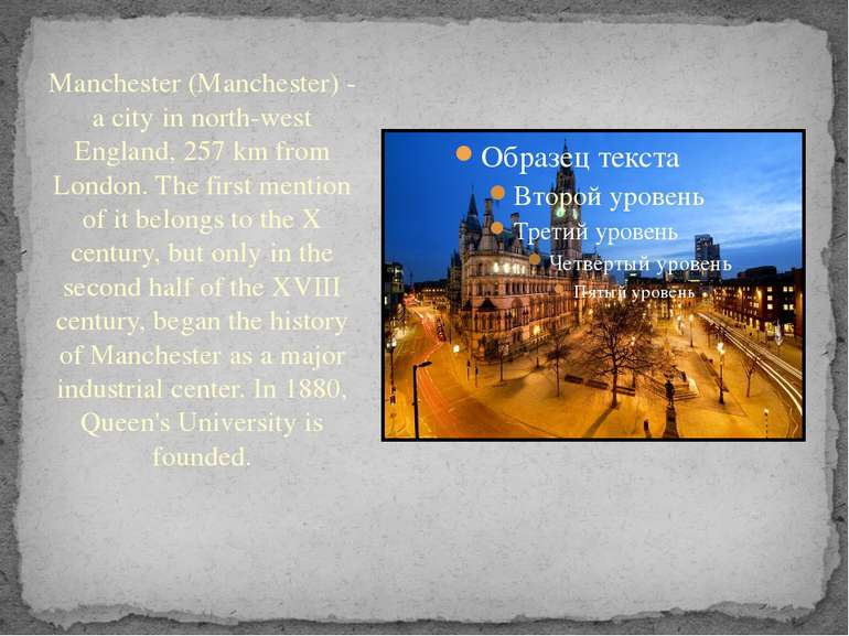 Manchester (Manchester) - a city in north-west England, 257 km from London. T...