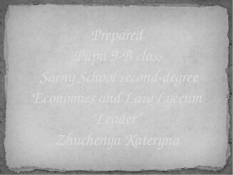 Prepared Pupil 9-B class Sarny School second-degree Economics and Law Lyceum ...