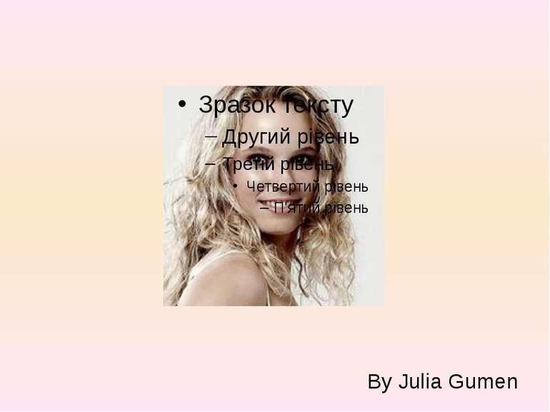 By Julia Gumen