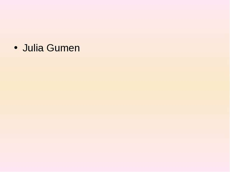Julia Gumen