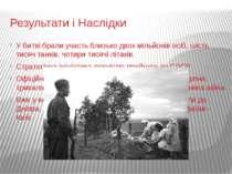 Результати і Наслідки У битві брали участь близько двох мільйонів осіб, шість...