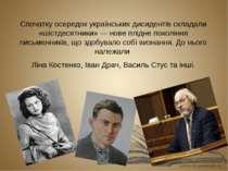 Спочатку осередок українських дисидентів складали «шістдесятники»— нове плід...