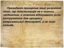 Президент прищепив нації розуміння того, що конституція не є чимось застиглим...