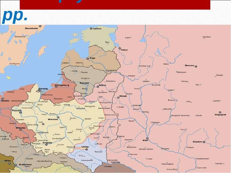 Польща у листопаді 1918 рр.