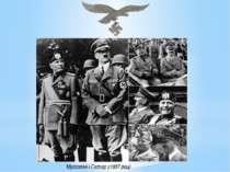 Муссоліні і Гитлер у1937 році