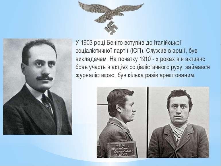 У 1903 році Беніто вступив до Італійської соціалістичної партії (ІСП). Служив...