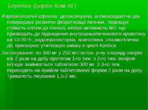 Берлітіон (Берлін-Хемі АГ) Фармакологічні ефекти: детоксикуюча, антиоксидантн...