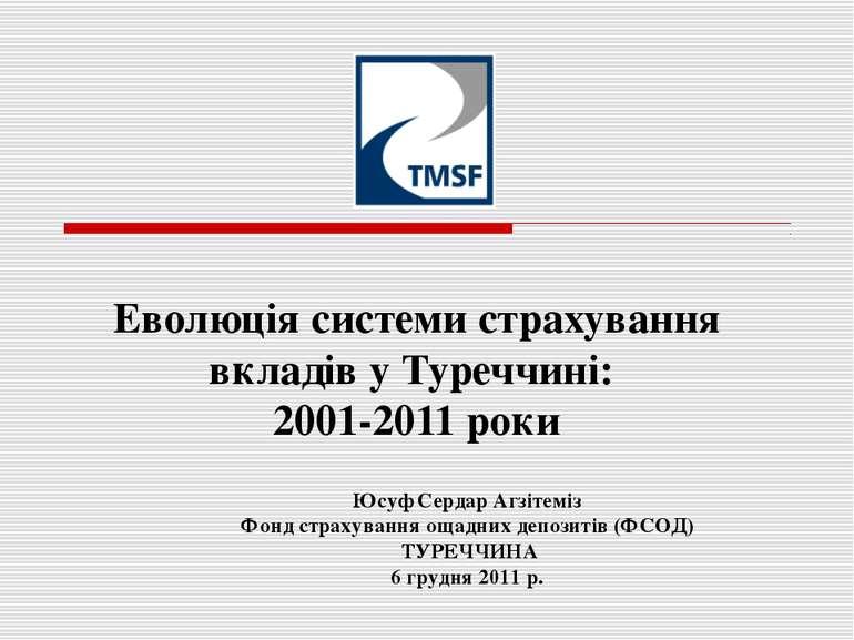 Еволюція системи страхування вкладів у Туреччині: 2001-2011 роки Юсуф Сердар ...