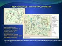 Округ Бредфорд, Пенсільванія, розбудова Контролюючі органи Пенсільванії встан...