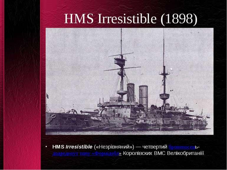 HMS Irresistible (1898) HMSIrresistible(«Незрівняний»)— четвертийброненос...