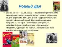 Роальд Дал (13.09. 1916 — 23.11.1990) — валійський (аглійський) письменник, а...