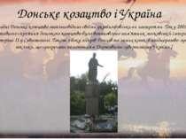 Донське козацтво і Україна Сьогодні Донське козацтво загальновідоме своїми ук...