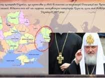 Донське козацтво України, що проживає у своїй більшості на території Донецько...