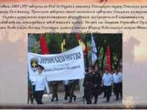У жовтні 2009 СБУ заборонила в'їзд до України отаману Донецького округу Донсь...